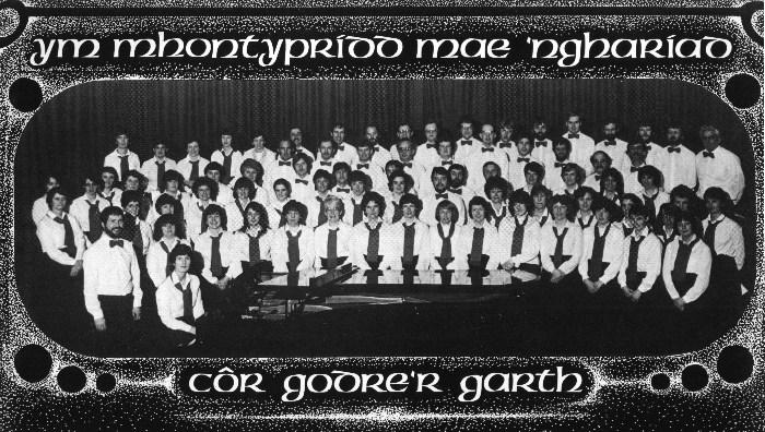 Record 1983